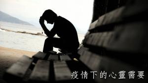 《守望我城》行動:禱告守望
